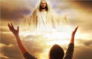 http://www.sesawi.net/wp-content/uploads/2011/11/jesus.jpg