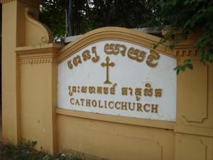 Gereja 2