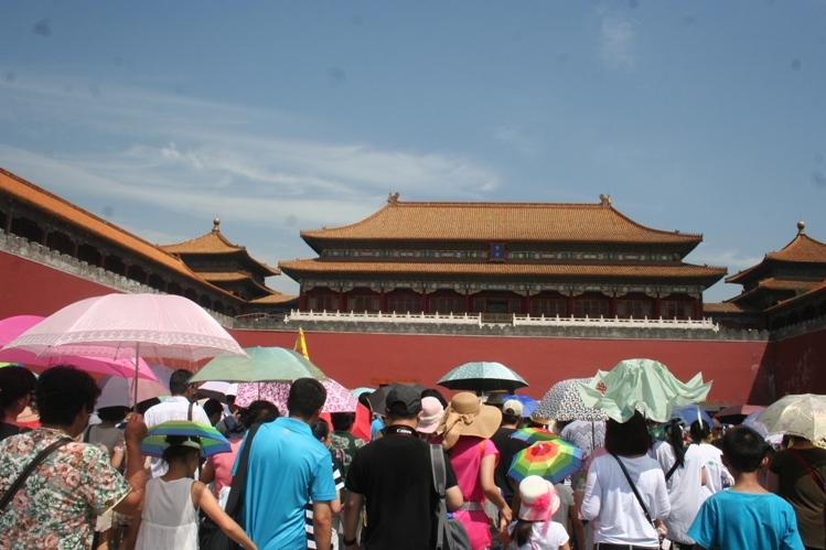 Forbidden City pintu masuk meridien gate