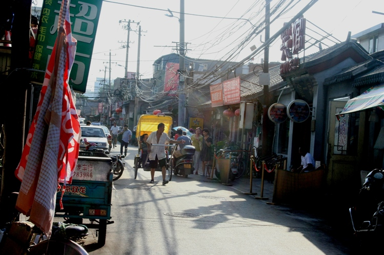 Hutong Street rigshaw backlight