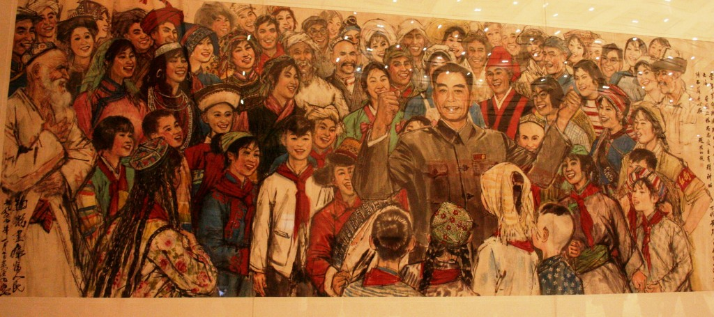 Mao dan aneka rakyat China email ok