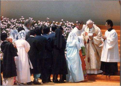 Paus Yohannes Paulus II di Seoul