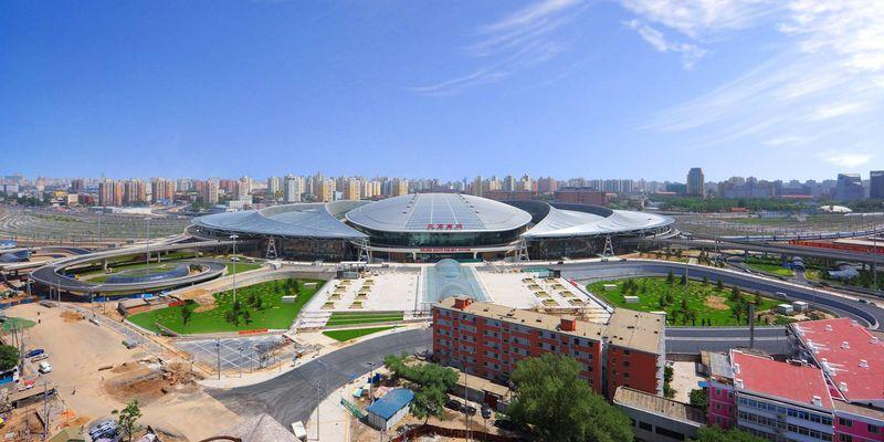 Beijing South Railway Station