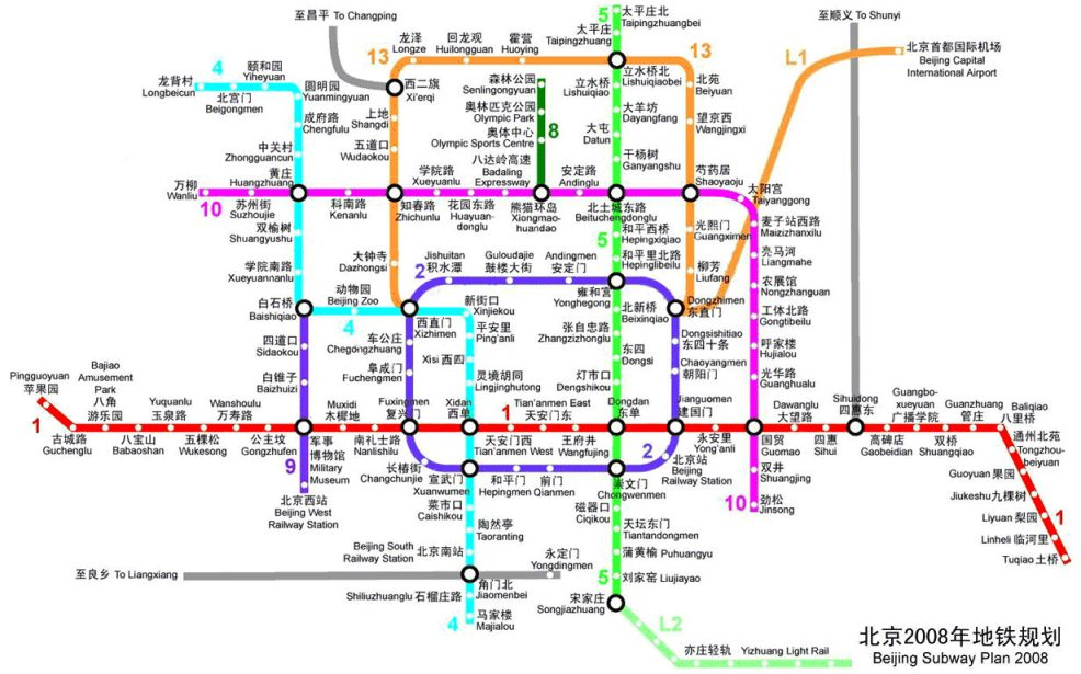 Beijing-subway-map