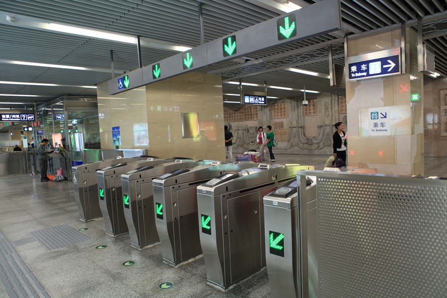 Beijing_Subway_Entrance