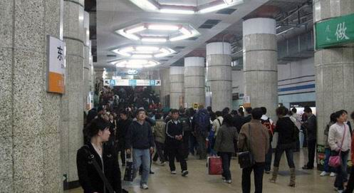 beijing subway 2