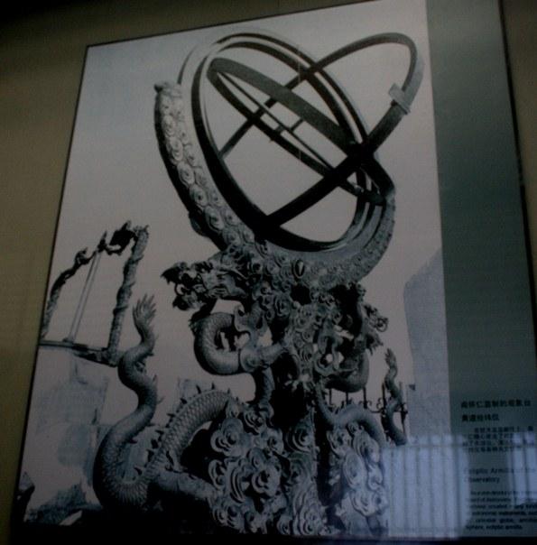 Benda purbakala di Museum Forbidden City email OK