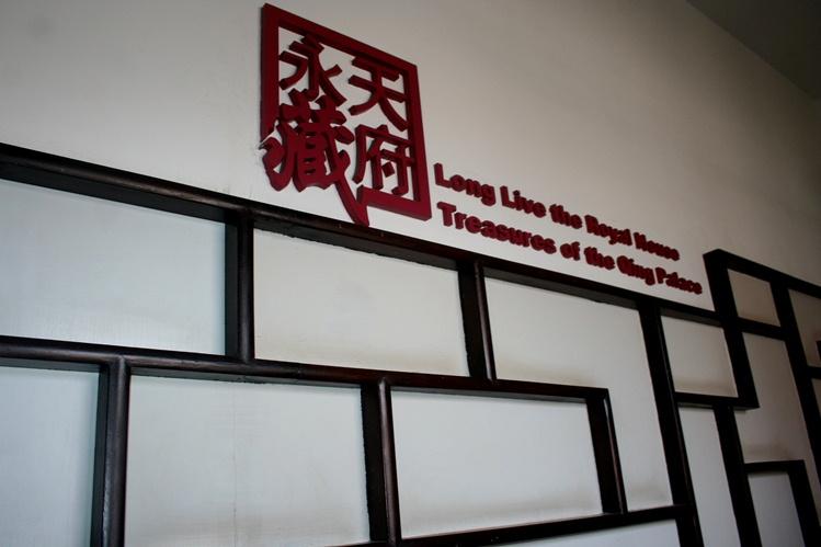 Forbidden City plakat museum email ok