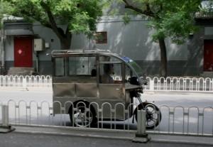 Mobil kecil roda tiga email ok