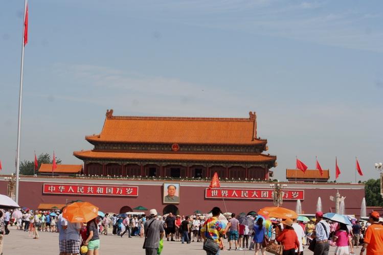 Tianamen Square pengunjung email OK