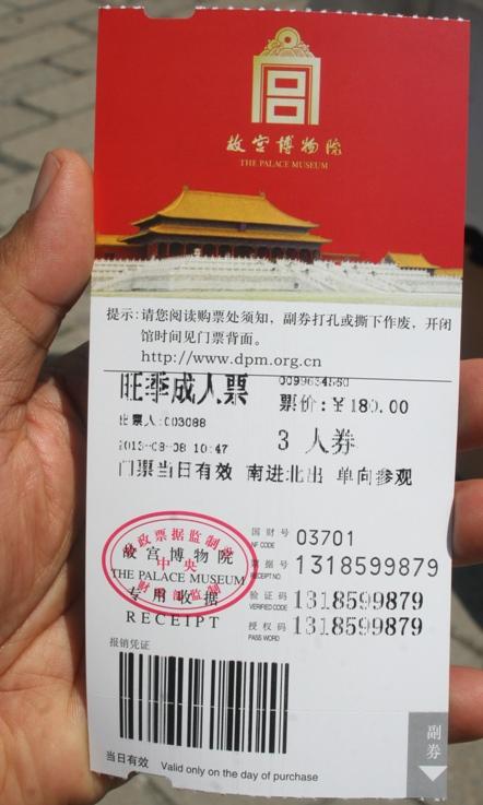 Tiket masuk Forbidden City untuk 3 orang email OK