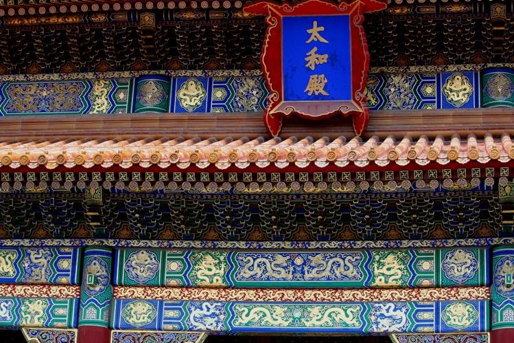 Ukiran pada papan kayu di Forbidden City