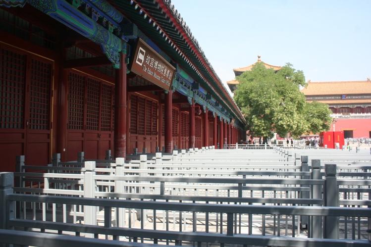 lajur beli tiket masuk Forbidden City email OK