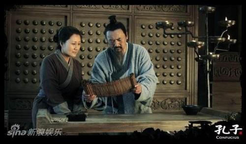 china-confucius-004