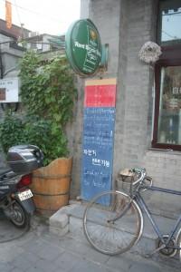 Hutong street rumah warung makan