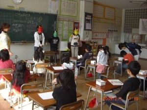 pendidikan sekolah by ist
