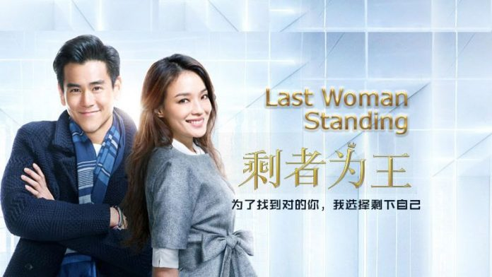Film The Last Woman Standing by Ist - SatuPos.com